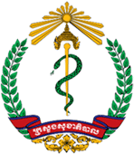 Ministry of Health of Cambodia